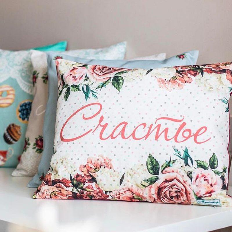 Картинки декоративные подушки с надписями, истории для