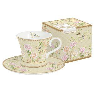 Набор: 2 чашки + 2 блюдца для кофе Дворцовый парк(бежевый)