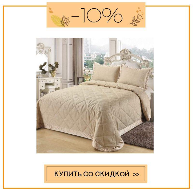 Спальня&детская