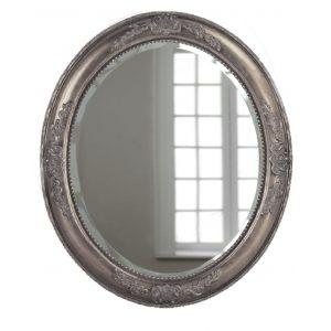 """Зеркало в раме """"Аврора"""""""