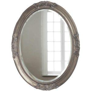 "Зеркало в раме ""Марта"""