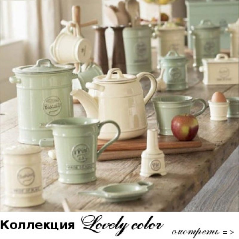Посуда&CO