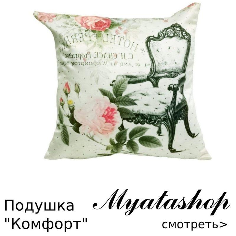 Текстиль&CO