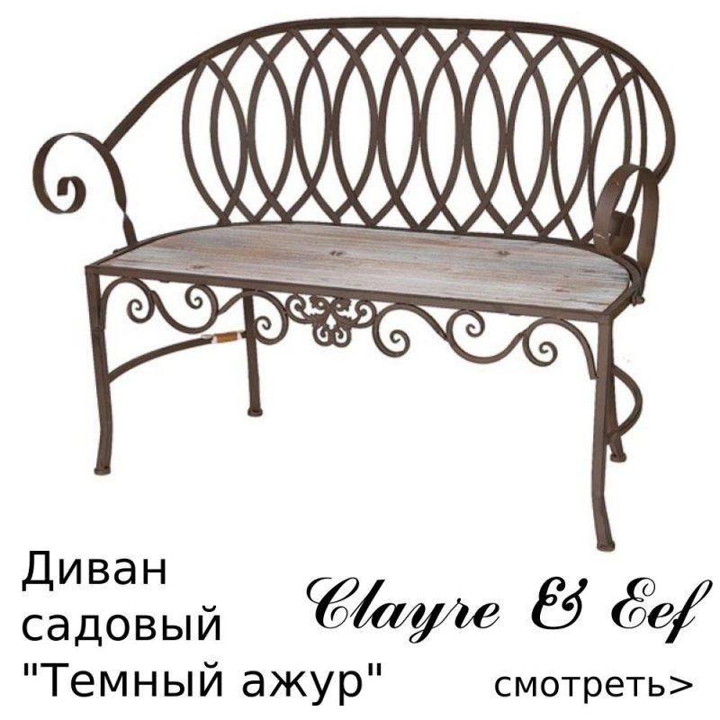 Мебель&CO